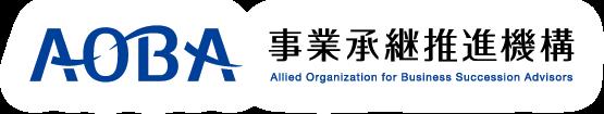 事業承継推進機構株式会社